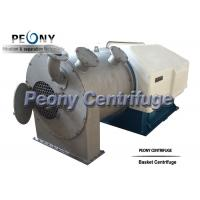 Buy cheap Salt Factory Use Salt Centrifuge 2stage pusher centrifuge for crystal dewatering from wholesalers
