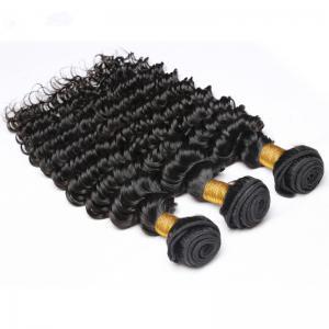 Buy cheap O Weave virgem brasileiro do cabelo da categoria 8A Brazillian do cabelo 4pcs empacota o cabelo do Virgin da onda dos produtos de cabelo profundamente product