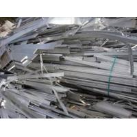Buy cheap Scrap Aluminum Material product