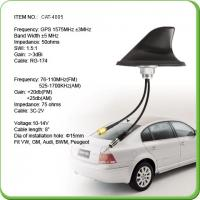 Buy cheap 1575.42mhz Car GPS Antenna With 0.3M Sticker Magnetic Installation product