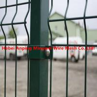 Buy cheap Green garden fence curvy welded wire mesh fence ISO9001 product