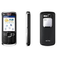 Buy cheap Cdma mobile phone(TE31) product