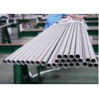 Buy cheap Seamless Heat Exchanger Steel Pipe Stainless Steel ASTM A312 TP347 33.4 × 4.55mm size product