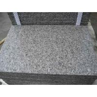 Buy cheap Flamed Paving Tile product