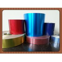 Buy cheap Corrosion Resistance Color Coated Galvanized Steel Coil 8011 / H14 500 - 1200mm Width product