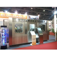 Buy cheap Milk beverage Aseptic Cold  Filling Machine product