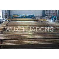 Buy cheap Brass 50mm~120mm Rod  Horizontal Copper Continuous Casting Machine product