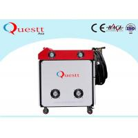 China 1 Kw Handheld Laser Welding Equipment For Metal Soldering , CE Approved on sale