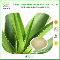 High Quality Aloe Vera Extract Aloin 98%