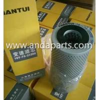 Buy cheap Good Quality Filter Transmission (Steering) For Shantui 16Y-75-23200 product