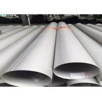 Buy cheap Heat - Exchanger Stainless Steel Welded Tube , Stainless Steel 316 Pipe Fittings product