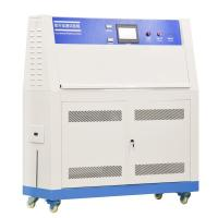 Buy cheap Swing - Up Door UV Accelerated Weathering Tester UV Lamp Aging Test Machine product