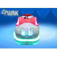 Buy cheap Coin Operated Kids Electric Car Game Machine For Amusement Park Rides product
