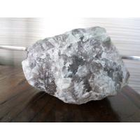 Buy cheap Minerals Information: Fluorspar from wholesalers