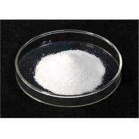 Buy cheap Econazole Nitrate 24169-02-6 Raw Materials Used For Skin Antiseptic Ointment product