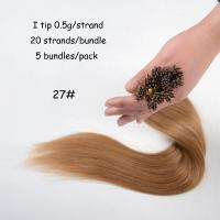 Buy cheap Factory wholesale pre bonded I tip hair extension Strawberry Brazilian Human Hair from wholesalers
