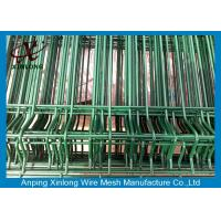 Buy cheap Powders Sprayed Coating Welded Wire Mesh Fence For Courtyard Dark Green Color product