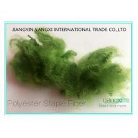 Buy cheap Virgin Color Hollow Polyester FiberFor Spinning / Non Woven / Filling product