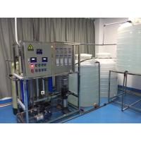 Buy cheap 1000L Water Purification Equipment  , Commercial Reverse Osmosis Water Filtration System product