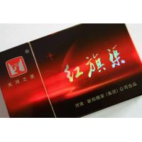 Buy cheap Hot Stamping Foli for UV Vanished Paper product