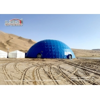 Buy cheap 40m Geodesic Dome Event Tent Steel Frame PVC Cover For Outdoor Event product