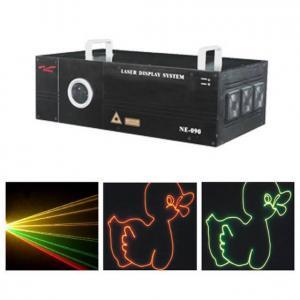 Buy cheap Luz laser del color del flash de NE-090 RGY product