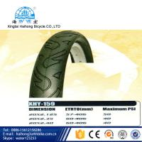 China cheap road bike tyreHigh quality 3.00-17/3.00-18 cheap dirt bike tires wholesale