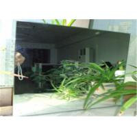 China 2mm 4mm 6mm Clear Float Type Silver Coated Mirror Glass for Decorative on sale