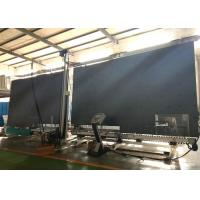 Buy cheap Vertical Automatic Sealing Robot Machine product
