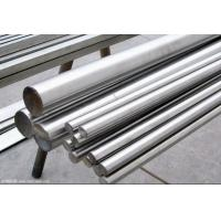 Buy cheap Balustrades Stainless Steel Round Bars 410 product