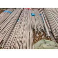 Buy cheap Uns N06625 Seamless Inconel Seamless Pipe , Alloy 625 Pipe Chemical For Drilling product