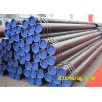 Buy cheap API 5L X52 Seamless Line Pipe , Seamless Carbon Steel Pipe PSL1 Oil / Gas Delivery product
