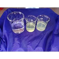 Buy cheap Nanoparticle Size Heavy Metal Passivating Agent Antimony Pentoxide Colliod product