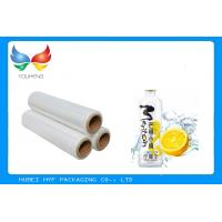 Buy cheap Transparent Plastic Packaging Film PETG Material Good Shrinkage Under High Speed product