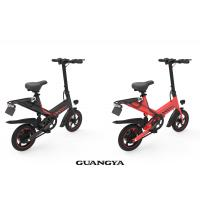 Buy cheap Portable Electric Bicycle Folding Road Bike 14 Inch Front / Rear Double Disc Brake product