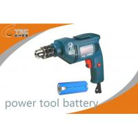 Buy cheap Power Tool Rechargeable Battery with High Temperature Resistance 3.2V / 3.7V / 7.4V from wholesalers