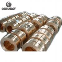 Buy cheap C17200 Beryllium Copper Based Alloys For Molding Dies Parts Corrosion Resistance product