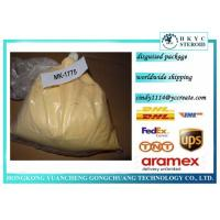 Buy cheap MK-1775 CAS 955365-80-7 SARMs Steroids For Ovarian Cancer Treatment , Yellow Powder product