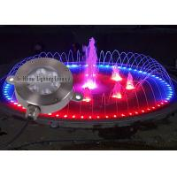 Buy cheap 12V DC 18 W Underwater LED Lights / RGB Remote Control LED Fountain Lights product