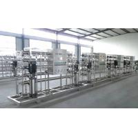 Buy cheap Reverse Osmosis Water Purification Machine 1000L/H Capacity CE Certification product