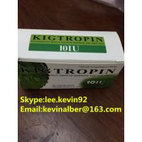 Buy cheap hot sale   Anti-aging  products kigtropin(Human Growth Hormone)  cas96827-07-5 product