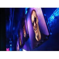 China High Brightness SMD 5050 1R1G1B P10 Full Color Electronic Led Curtain Display on sale