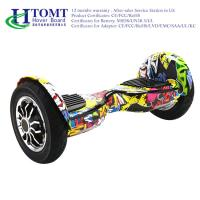 Buy cheap Flexible 2 Wheeled Electric Skateboard Smart Self Balancing Scooter 12 KM\H with Chic License from wholesalers