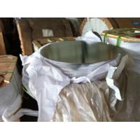 No Printing 1050 1060 3003 Aluminium Disc / Cirlce Mill Finished for Kitchen Utensils for sale