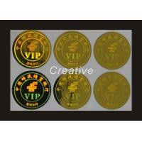 Buy cheap Multi Dimensional Hologram Security Labels CMYK 3D Holographic Stickers product