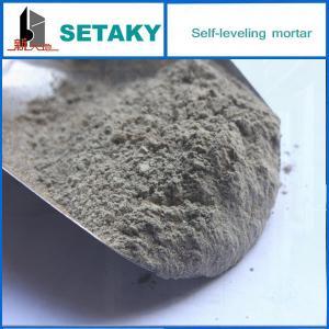 Buy cheap self-leveling mortar/ repair mix product