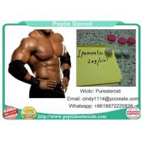 Buy cheap Bodybuilding Peptide Hormones Ipamorelin 2mg Per Vial  For Muscle Growth product