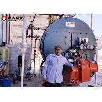 Buy cheap 500 Bhp Oil Steam Boiler Lpg Fired Steam Generator For Feed Mill product