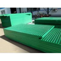 China FRP Chemical Resistance Light Weight Corrosion Resistant FRP Fiberglass Reinforced Plastic Flooring Gratings wholesale