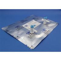 Buy cheap China manufacturer Aluminium multi-layer foil film gas sampling bag with stopcock side-opening dual-valve   MBT42_30L product